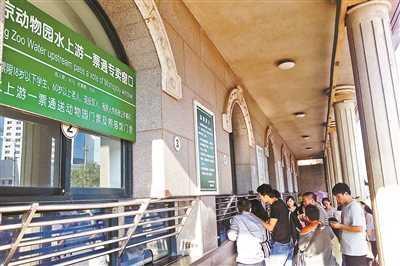 """北京动物园被指""""默认""""卖贵票 回应称感觉买贵了可换票"""
