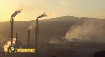 云南化工企业拒不停工 因其为地方摇钱树