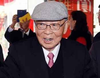 台湾100岁退役上将:我们炎黄子孙中国人 支持统一